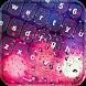 My Rain Drops Keyboard Themes by True Fashionista Apps