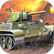 Crazy Tanks Road Racing 3D by MangoGames