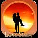 प्रेम कहानी - Love Story by Guide Info App
