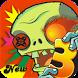 Cheats Plants Vs Zombies 2 FREE by Barli SAS Inc.