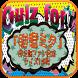 Quiz for『初音ミク』非公認ファン検定 クイズ100問 by QUIZJACK