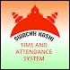 Swachh Kashi Attendance System