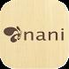 nani 公式アプリ by GMO Digitallab,Inc.