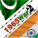 1965 WAR 2:Indo-Pak Clash by Logflip