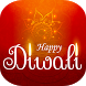 SMS Happy Diwali 2017 by Girlydev
