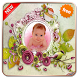 Baby Photo Frame by Tocus App