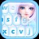 Cute Dolls Emoji Keyboard by Cutify My Mobile
