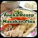 Aneka Resep Masakan Cina by PNHdeveloper