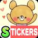 Charming bear Stickers Free by peso.apps.pub.arts
