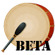 Shamanic Drumming Pro (Beta) by Crystal9 Audio