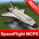 Space Flight Ship Map for MCPE by BestMapsAddons