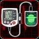 Blood Pressure checker BP Check point prank by Number Netz Nigeria