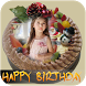 Birthday Cake With Name and Photo Frame by Insha Apps Studio