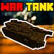 War Tank Minecraft Mod by BestOFF