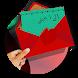 رسائل إلى أحبتي by samo1408
