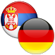 Srpsko-Nemački rečnik by AdjaTea