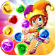 Circus Bubble by MasterKing ®