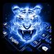 Flaming Tiger Typewriter by Keyboard Dreamer