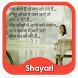 Pyar Mohabbat Shayari by Tips,trick,shayari,sms,status