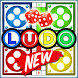 Epic LUDO 2017 (New) by Stonerock 3 Match Puzzle Games