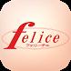 felice by GMO Digitallab, Inc.