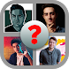 Bu Hangi Youtuber ? by Can Uygur