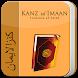 Kanzul Imaan by TheSunniWay