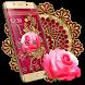 Rich Gold Rose Theme