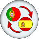 Portuguese Spanish Translate by xw infotec
