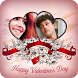Valentines Day Images - Happy Valentines 2018 by 2018 photovideo apps