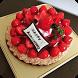 Best Cake Design and Idea by Al fatih