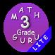 Third Grade math Kids Guru-L by Appraiser Kids Games