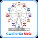 Gwalior Mela by Swifnix Technologies