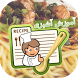 پخت و پز دستور غذاها - فارسی by Pixel Agency