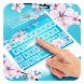 Cherry Blossom Keyboard by Cool Theme Studio