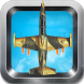 Game of Drones by ABC games