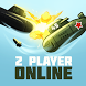 Seafight Online Duel by Banana4apps