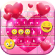 Glitter Heart Keyboard by Thalia Premium Photo Montage