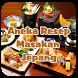 Aneka Resep Masakan Jepang by PNHdeveloper