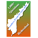 Andhra Pradesh state quiz by Thangadurai R