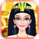 Egypt Princess Salon Makeover by Free Babies Games