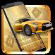 Cool Gold Car Keyboard Theme by Pretty Cool Keyboard Theme