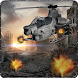 Gunship Counter Battle 3D by Games Planet - Zombies, Sniper, Racing, Simulation