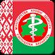 Закон о здравоохранении РБ by IL MobApps