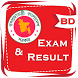 BD Exam and Result by HexaBit