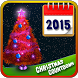 Christmas Wallpaper Countdown by KidsFunGames