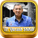 Muhammad Quraish Shihab MP3 by Islamic Studios