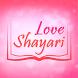 5000+ Hindi Love shayari Collection - लव शायरी by Haynacom App