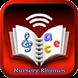 Nursery Rhymes audio videos by Ultimate Destiny