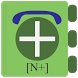 Number,dual number,two numbers by AISOFTWARE